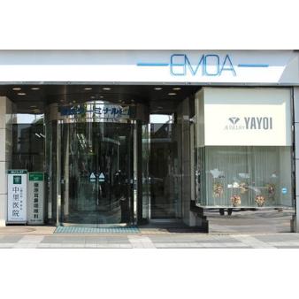 弥生貴金属:エモア店