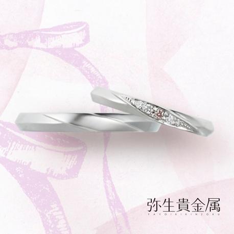 弥生貴金属:ピンクダイヤモンドで可愛らしくアレンジ
