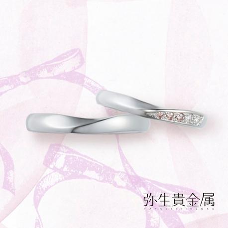 弥生貴金属:エレガント&キュート!ピンクダイヤモンドのグラデーションリング