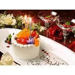 kobekan 名駅:お誕生日ケーキも作れちゃう♪新郎様、新婦様、大切なお友達へ・・・サプライズ演出にご利用下さい!!