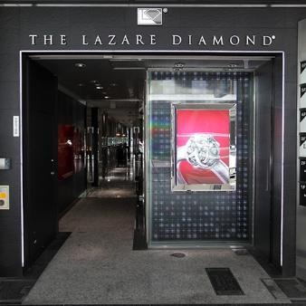 ラザール ダイヤモンド ブティック:京都店