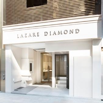 ラザール ダイヤモンド ブティック:銀座本店