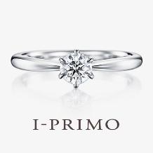 アイプリモ:【シリウス】シンプルで美しい伝統的な立て爪スタイル
