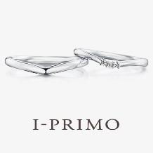 アイプリモの婚約指輪&結婚指輪