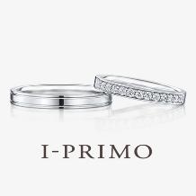 アイプリモ_新作!大粒のダイヤモンドが敷き詰められた贅沢なリング!!