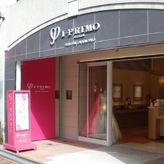 I-PRIMO(アイプリモ):長野店