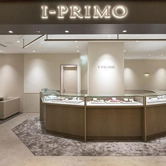 I-PRIMO(アイプリモ):梅田ハービスENT店