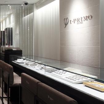I-PRIMO(アイプリモ):名古屋栄店