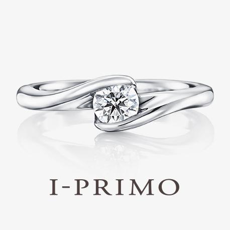 アイプリモ:【ヴェガ】ダイヤモンドとリングが一体化する個性的なデザイン。