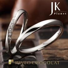 JKPlanet(JKプラネット):【JKPlanet】『パヴェオショコラ』一番人気デザイン~ブリーズ~の結婚指輪