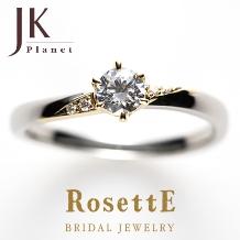 JKPlanet(JKプラネット):【JKPlanet】ロゼット MAGIC~魔法~コンビリング 結婚指輪