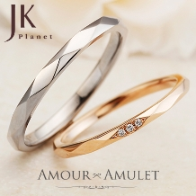 JKPlanet(JKプラネット)_【JKPlanet】『アムールアミュレット』ミルメルシー 結婚指輪