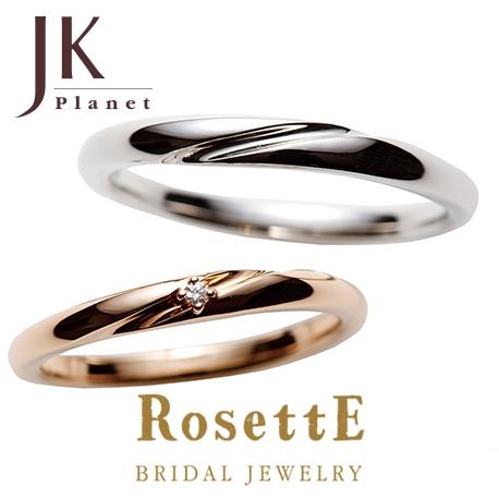 JKPlanet(JKプラネット):【JKPlanet】『ロゼット』DESTINATION~目的地~ 結婚指輪