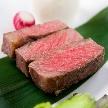 スイート&グレイスプライベートガーデン:絶品!!日本三大和牛 近江牛フルコース試食会
