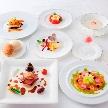 川越東武ホテル:【無料!お料理重視の方必見!】ご婚礼フルコース試食会☆