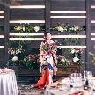 東武ホテルレバント東京:【和装に興味のある方に】和装試着体験/ウエディング相談会