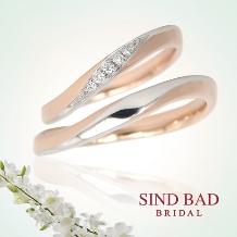 SIND BAD_ピンクゴールドとプラチナ コンビネーションマリッジ【二つの個性が一つに】