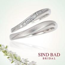 SIND BAD_結婚指輪【流煌 るき】女性用ダイヤモンド7石・男性用マット加工のマリッジリング