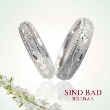 SIND BAD_彫り模様の結婚指輪【妃草 ひぐさ】職人による手彫りのマリッジリング
