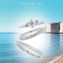 SIND BAD_婚約指輪・結婚指輪【深海 みお】サンタマリアアクアマリンのエンゲージ・マリッジ