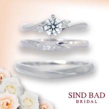 SIND BAD_婚約指輪【エンゲージ0.3ct~・3本¥362,880~】