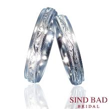 SIND BAD_結婚指輪 彫り模様の結婚指輪【唐草・波葉】和彫り 職人による手彫り