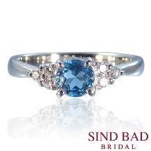 SIND BAD_サンタマリアアクアマリン 婚約指輪 0.4ct