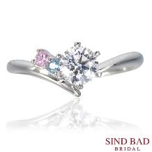 SIND BAD_婚約指輪 【海砂 みさ】二人の誕生石をアレンジできる婚約指輪