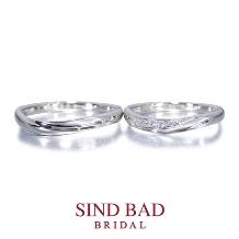 SIND BAD BRIDAL:結婚指輪【結心(ゆな)】環に溶ける。カタチになる