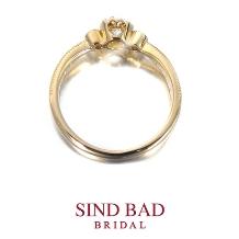 SIND BAD BRIDAL:婚約指輪【贈想(そうそう)】リングをかたどる想い遣り イエローゴールド