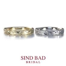 SIND BAD BRIDAL_和彫シリーズ -TAKUMI- ゆったり唐草
