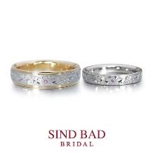 SIND BAD BRIDAL_結婚指輪 和彫シリーズ -TAKUMI- ピンクサファイア 桜