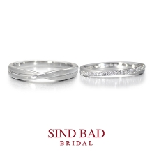 SIND BAD BRIDAL_結婚指輪【彩織(あや)】幸せが織なす結婚指輪 クロスタイプ