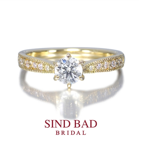 SIND BAD BRIDAL:婚約指輪【歩輝(あき)】黄金のミルに大人テイストを添えて