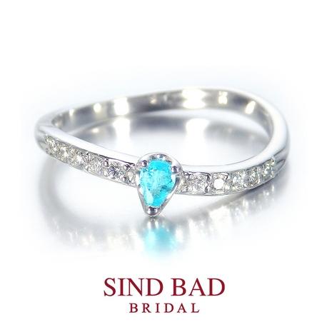 SIND BAD BRIDAL:婚約指輪【パライバトルマリン(0.083ct)】~地球の青さを君に贈る~