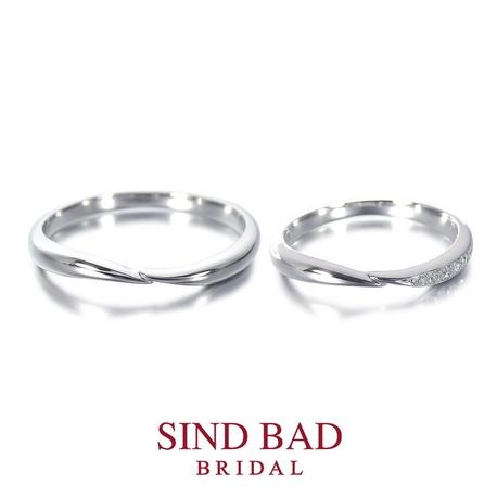 SIND BAD BRIDAL:結婚指輪【君睦(きみちか)】重なる掌、つながる想い