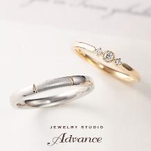 JEWELRY STUDIO Advance:【Advance】Charme(シャルム)『クラシカルでお洒落なフォルム』