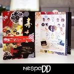 結婚式招待状:Nespa DD(ネスパディディ)