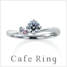 Cafe Ring (カフェリング)の婚約指輪&結婚指輪