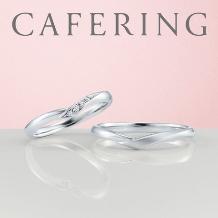 CAFERING/カフェリング_細身のVラインが薬指を美しくみせる結婚指輪【シェリ】