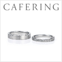 CAFERING/カフェリングの婚約指輪&結婚指輪