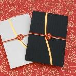 結婚式招待状:紙とDesign アズマドウ