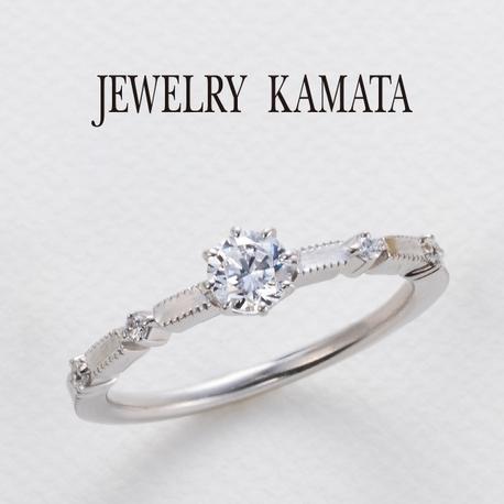 JEWELRY KAMATA(ジュエリーかまた):レースをあしらったようなミル打ち婚約指輪