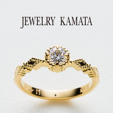 JEWELRY KAMATA(ジュエリーかまた):アンティーク調オリジナル婚約指輪