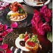 ティアラガーデンズ横浜:【3万円相当の美食を堪能】厳選食材フルコース無料試食フェア
