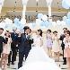ティアラガーデンズ横浜:【迷ったらこのフェア♪】挙式×披露宴×試食×ご予算丸わかり!