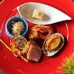 京都洛東迎賓館(国登録有形文化財):こだわり美食&文化財邸宅無料体験フェア