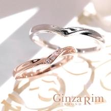 Ginza Rim/銀座リム:【銀座リム/ソフィー】ピンクゴールド&プラチナのペアが私達らしい自然体リング
