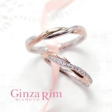 Ginza Rim/銀座リム:【銀座リム/ミシェル】ピンクゴールド&プラチナが曲線を描く大人のコンビネーション