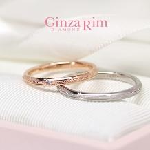 Ginza Rim/銀座リム:【銀座リム/コリーン】人気のピンクゴールドのリングが6万円代!